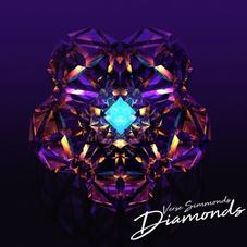 """Listen To Verse Simmonds' """"Diamonds"""" Project Featuring Ty Dolla $ign"""