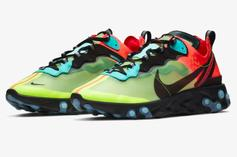 """Nike React Element 87 """"Hyper Fusion"""" Gets January Release Date"""