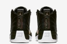 Air Jordan 12 Returns With Reptile Detailing This Month: Official Images