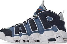Nike Air More Uptempo Gets A Denim Makeover: Release Details, Photos