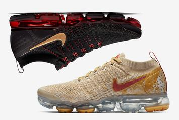 """Nike Vapormax 2.0 """"Year Of The Pig"""" Closer Look"""